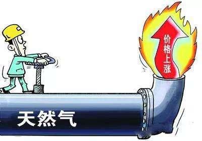 南京用气阶梯方案出炉 天然气壁挂炉采暖成本高升