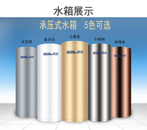 空气能热泵热水器有多省电?能用多少年?