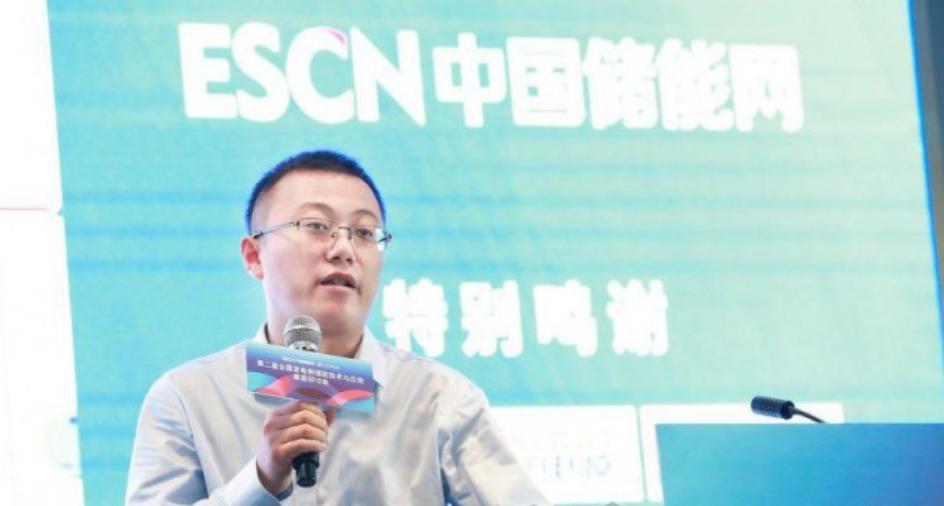 姜正茂:大功率储能PCS在发电侧应用的前景及关键技术