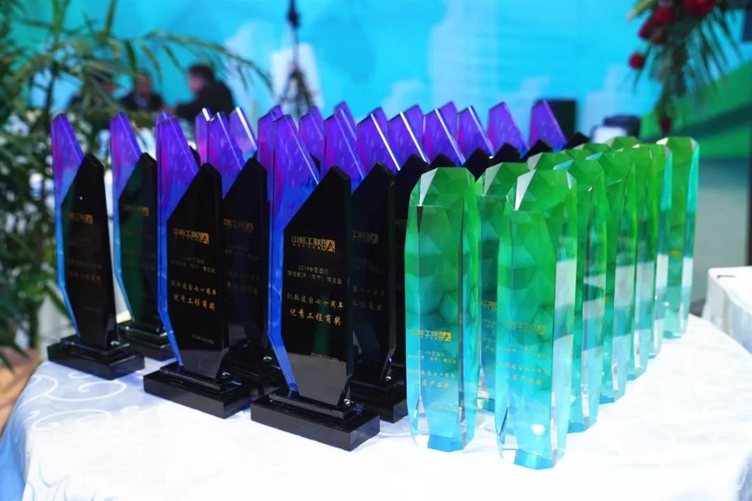 2019海宁博览会致敬建国七十周年颁奖盛典成功举行!
