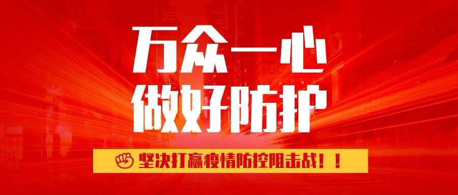 中国制造业500强企业复工复产率已达97.08%