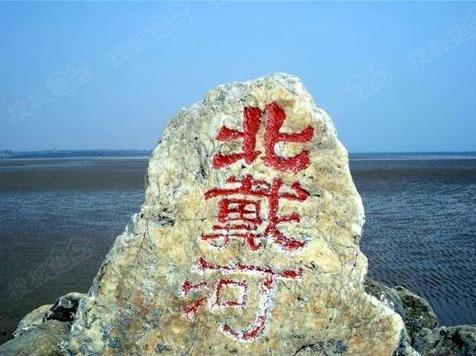 河北省清洁取暖改造覆盖759万户