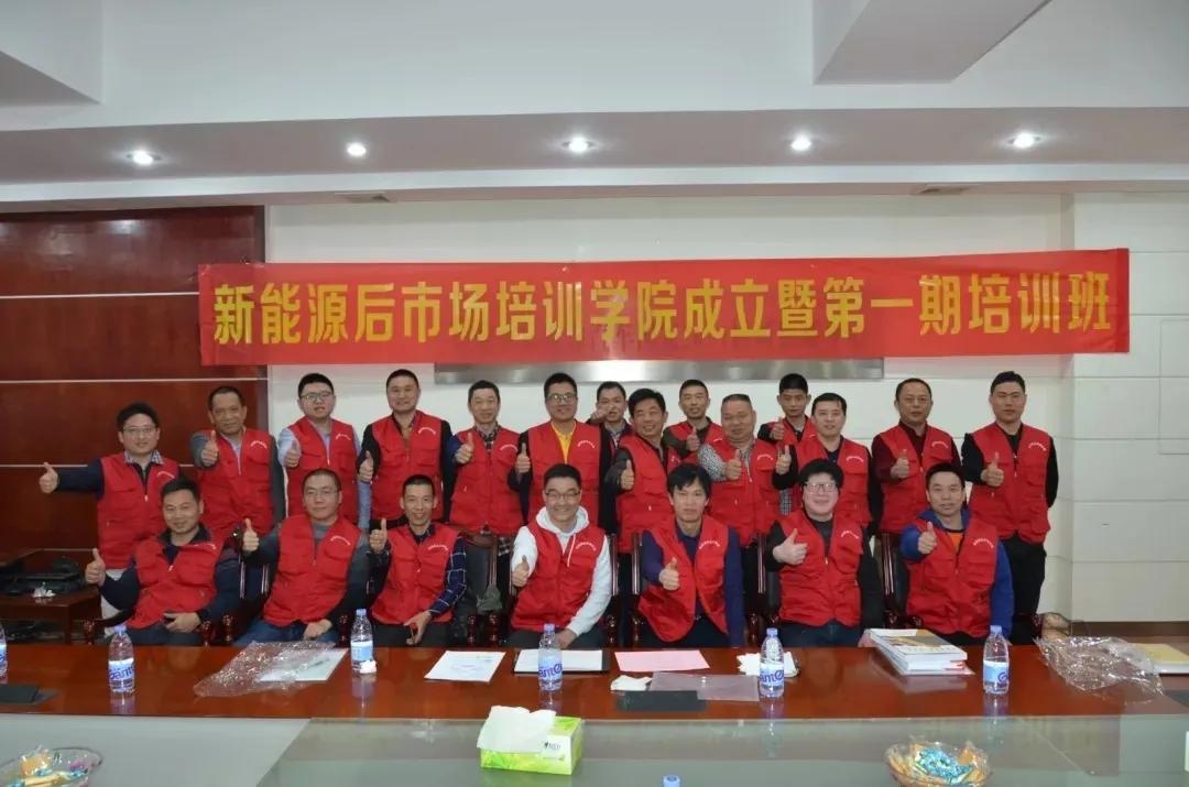 英雄令|湖南安维保招募市县级区域合伙人!