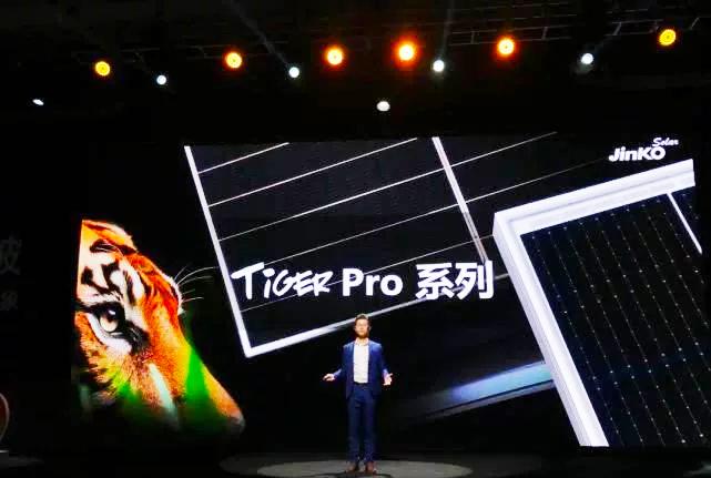 晶科能源:Tiger Pro的成长逻辑