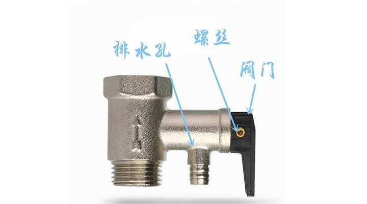 热水器上的这个螺丝不要拧紧,关键时刻能防止热水器爆炸