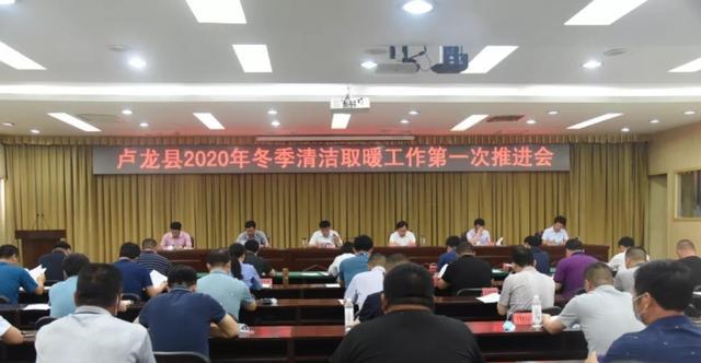 秦皇岛市卢龙县清洁取暖改造任务较去年增加10倍