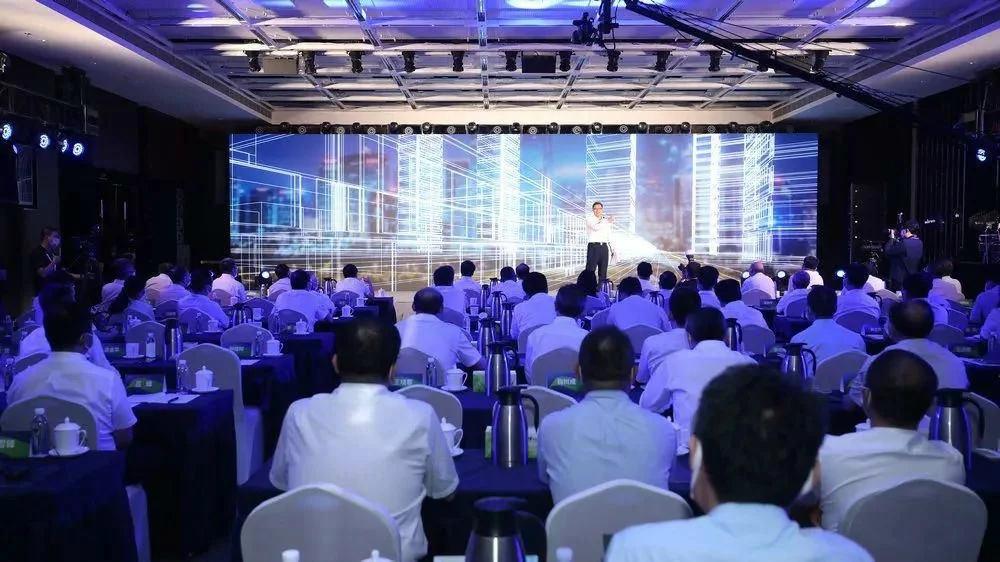 国家电投发布综合智慧能源整体解决方案