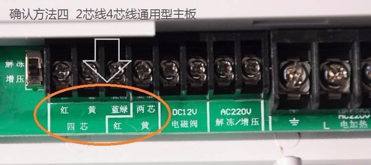 太阳能热水器传感器2芯和4芯有什么区别
