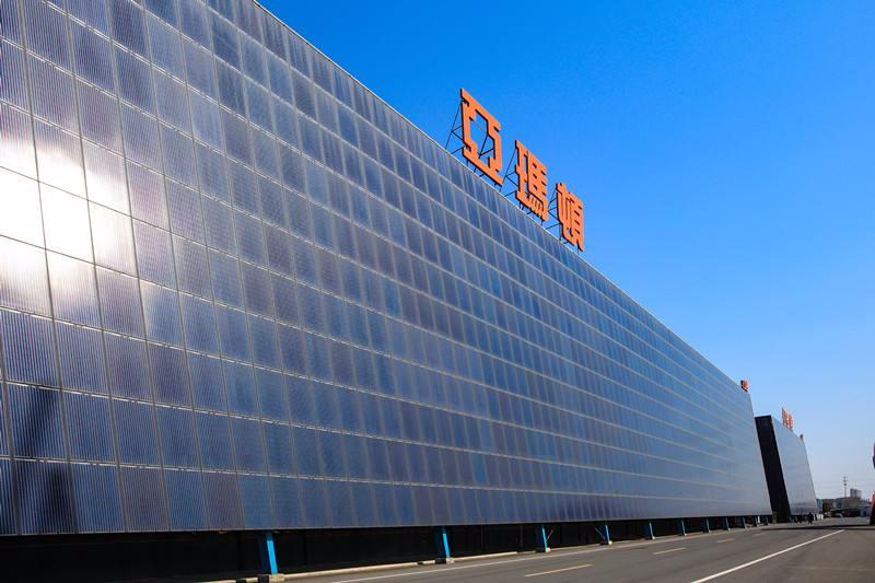 亚玛顿2020年上半年净利4047.83万 超薄光伏玻璃销量大涨