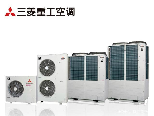 中央空调的优缺点是什么?