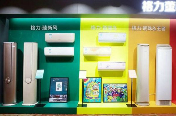 未来空调市场品牌集中化会愈加明显